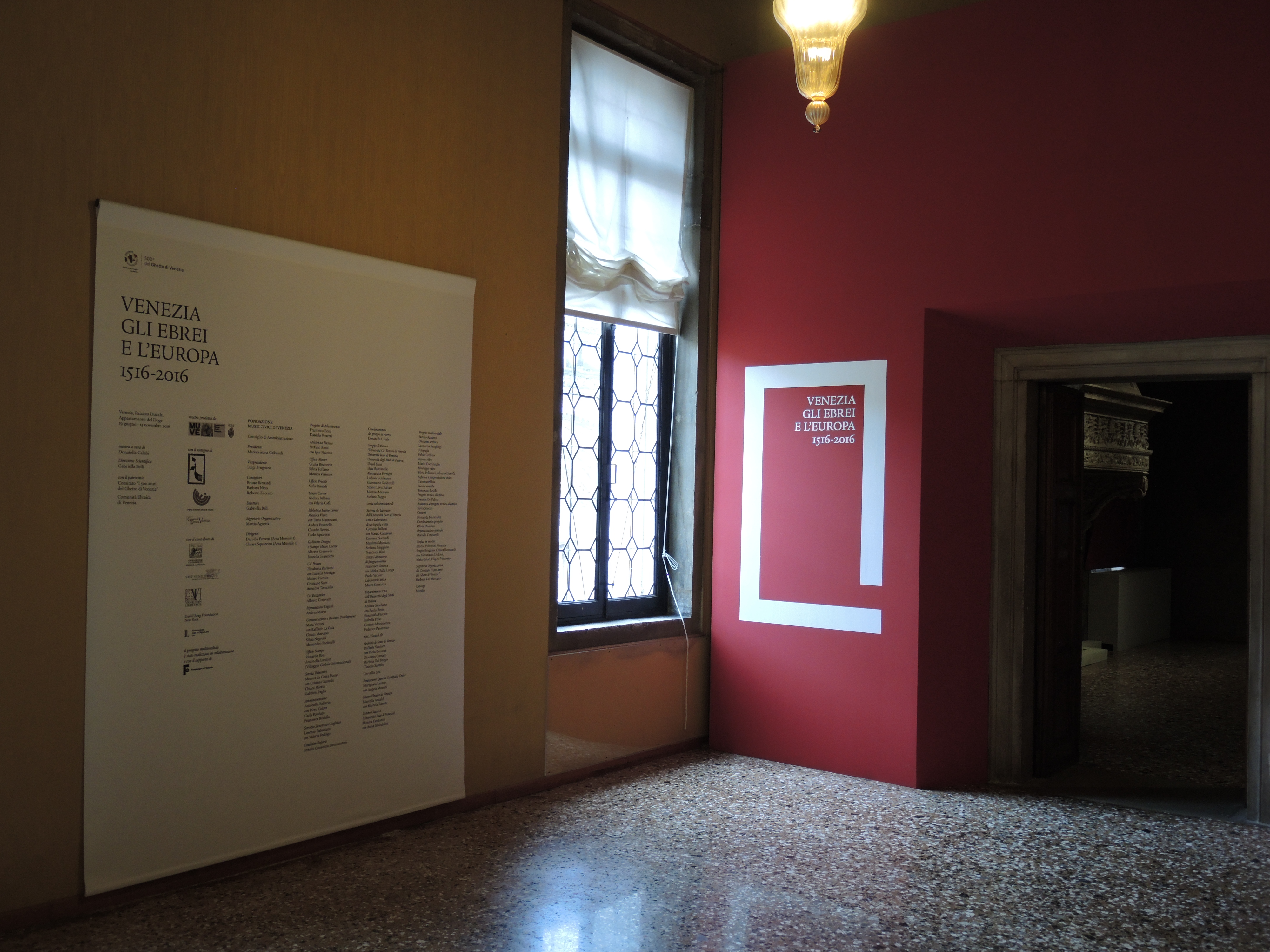 Entrance to the exhibit