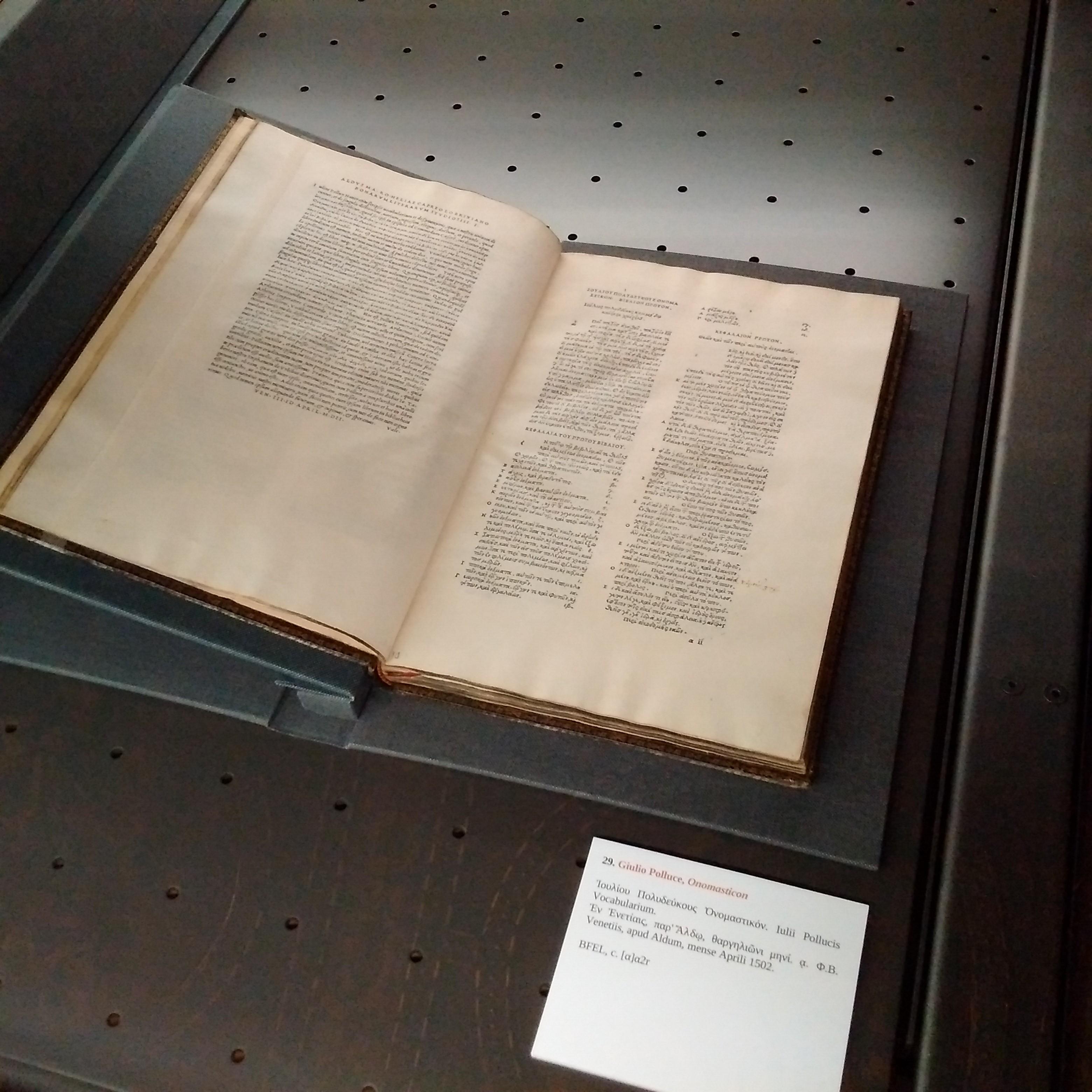 Quintus Smyrnaeus, Posthomerica - 1505